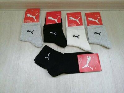 Продано: Набор мужских носков Puma - 12 пар