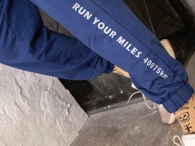 Мужские спортивные штаны 46,48, 50, 52, 54, 56