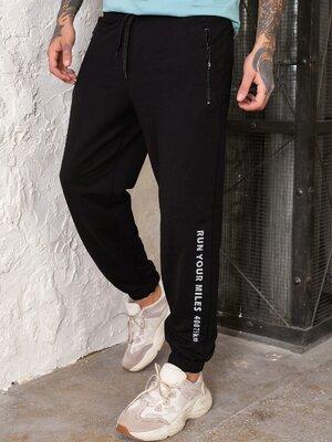 Мужские спортивные штаны на манжете