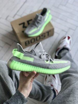 Мужские Кроссовки Adidas Yeezy Boost 350 V2 Grey ААА 42-43-44-45