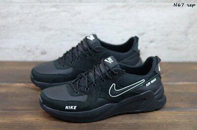 Мужские кожаные кроссовки Nike, код N67 чер