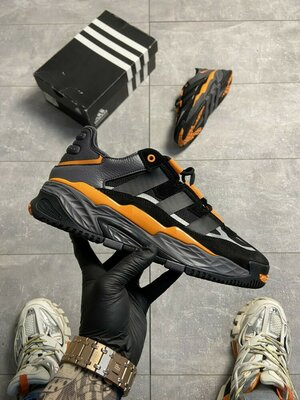 Кроссовки Adidas Niteball Grey