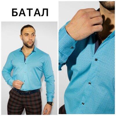 Рубашка большие размеры
