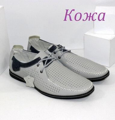 Серые летние туфли мужские