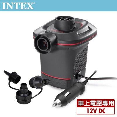 Насос электрический Intex Quick-Fill 66636 от прикуривателя 12 V, 600 л/мин