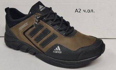 Мужские кроссовки Адидас Натуральная кожа 40-45 р. Эти кроссовки всегда хорошо носятся и стильно с