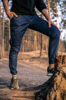 Котоновые штаны Baza Intruder синие