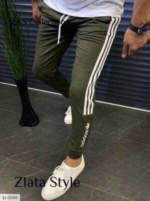 Мужские стильные спортивные штаны