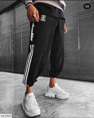 Мужские спортивные свободные штаны