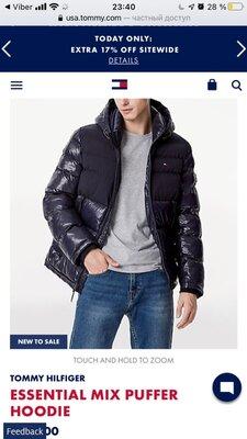Куртка зима Tommy