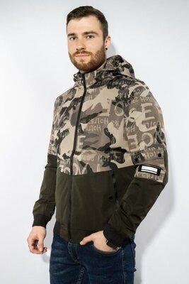 Куртка милитари рр l-4xl в расцветках