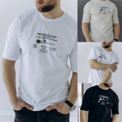 Пастельні чоловічі футболки з мінімалістичним принтом