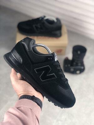 New Balance 574 Triple Black