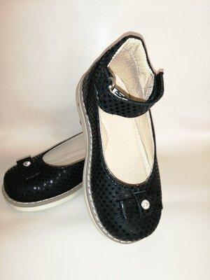 Продано: Кожаные туфли цвета