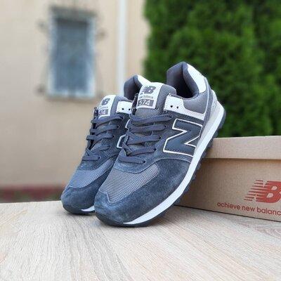 Чоловічі кросівки New Balance 574 41-46