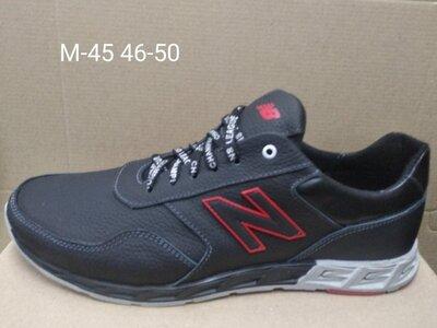 Обувь больших размеров Кожаные мужские кроссовки model-M45