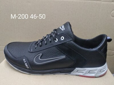 Обувь больших размеров Кожаные мужские кроссовки model-M200