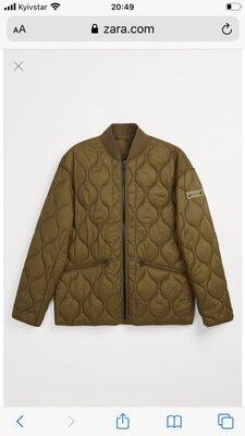 Чоловіча курточка Zara S