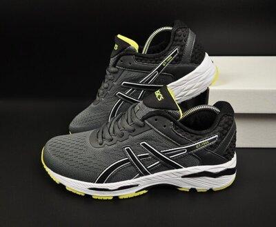 чоловічі кросівки 41-46р темно серый