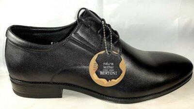 Стильные кожаные классические туфли BERTONI. 40,42,43,44,45. Juju