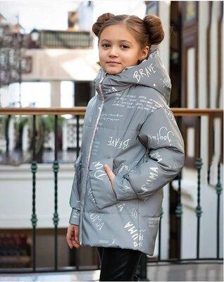 куртка с капюшоном демисезонная светоотражающая на девочку Распродажа