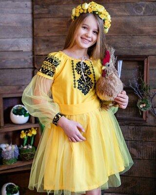 Плаття для дівчинки Ніжність жовте