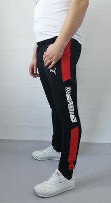 Продано: Спортивные штаны с манжетами