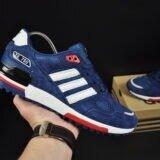 Мужские кроссовки 20950 Adidas zx 750