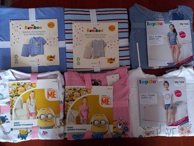 Распродажа Пижама хлопковая летняя/домашний комплект Германия