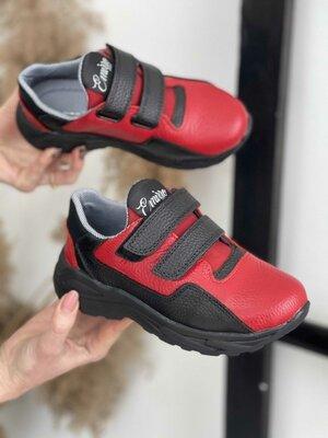 Удобные детские кроссовки из натуральной кожи на липучках