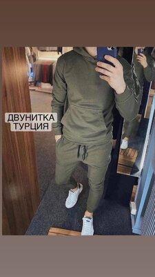 Продано: Мужской спортивный костюм «База двунить»