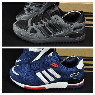 Кроссовки Adidas ZX серые с черным и синие р. 41-46