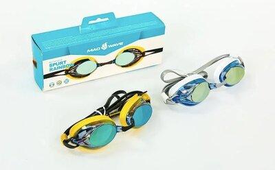Очки для плавания MadWave Spurt Rainbow 042726 поликарбонат, силикон, 2 цвета