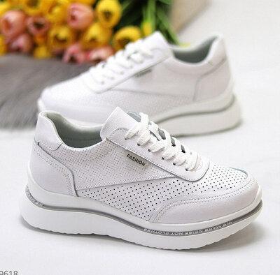 Кроссовки белые, кожа