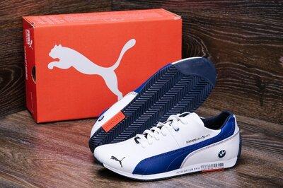 Кроссовки мужские Puma белые синие черные