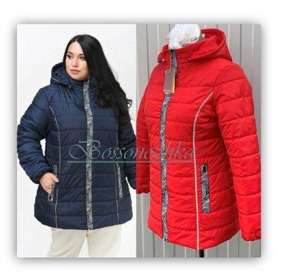 52-72, Жіноча куртка великого розміру осінь весна демі. женская куртка батал куртка с капюшоном деми