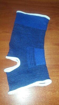Голеностоп стяжка эластичный бандаж синий 4