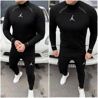 Спортивний костюм 1336 С