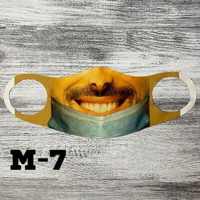 Прикольная маска с лицом м-7