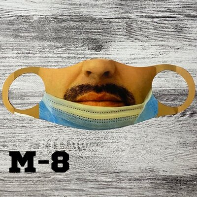 Прикольная маска с лицом м-8