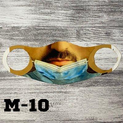 Прикольная маска с лицом м-10