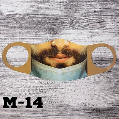 Прикольная маска с лицом м-14