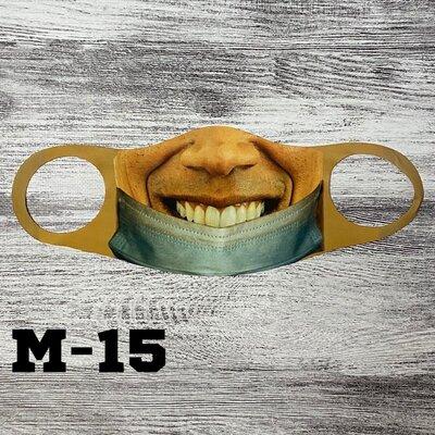 Прикольная маска с лицом м-15