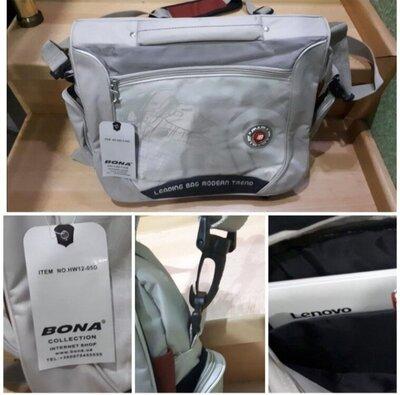 Продано: спортивная сумка