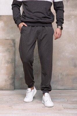 Тёмно-Серые трикотажные спортивные штаны с манжетами