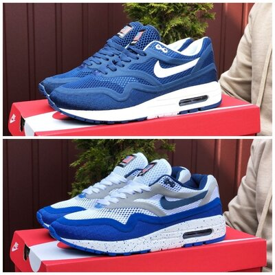 Кроссовки Nike Air Max Zero QS синие