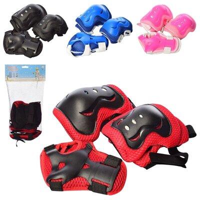 Защита детская MS 0338-1 для коленей, локтей, запястий, в сетке.