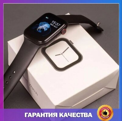 Смарт-Часы IWO 8 черные