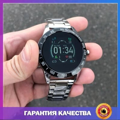 Мужские металлические смарт-часы Lige серебро