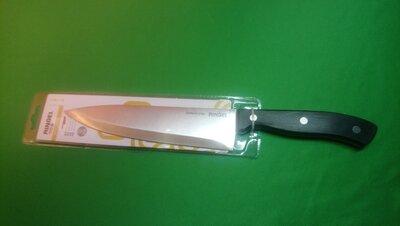 Нож поварской Ringel Kochen 20 см